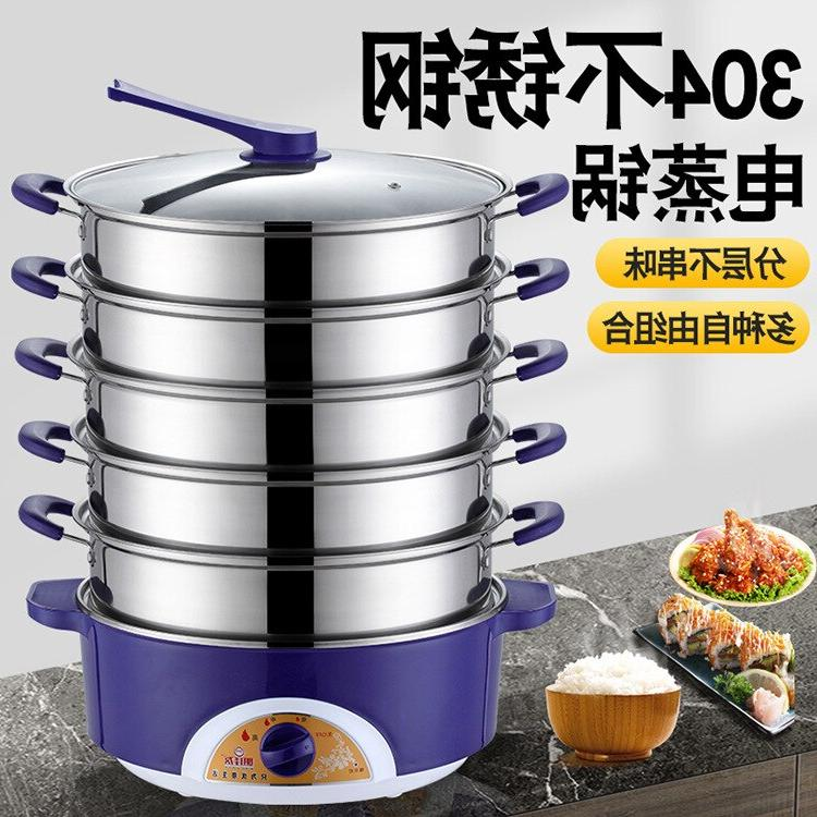 304 stainless steel pot steamer electric steamer commercial