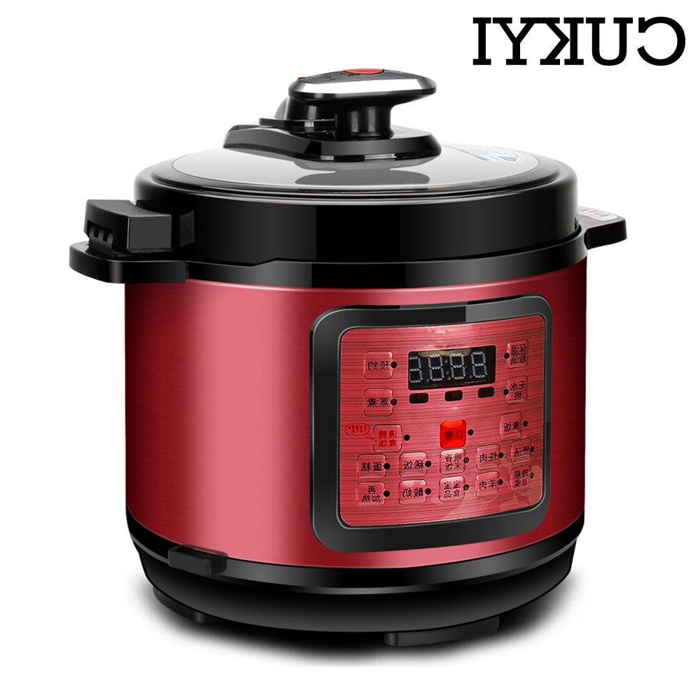 CUKYI 5L Multicooker Multi-functional Programmable <font><b>Rice</b></font> steamer <font><b>slow</b></font>