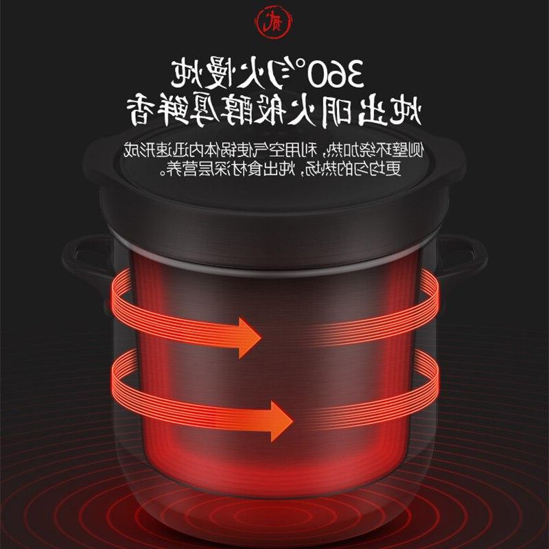 <font><b>Midea</b></font> <font><b>Slow</b></font> Ceramic Casserole