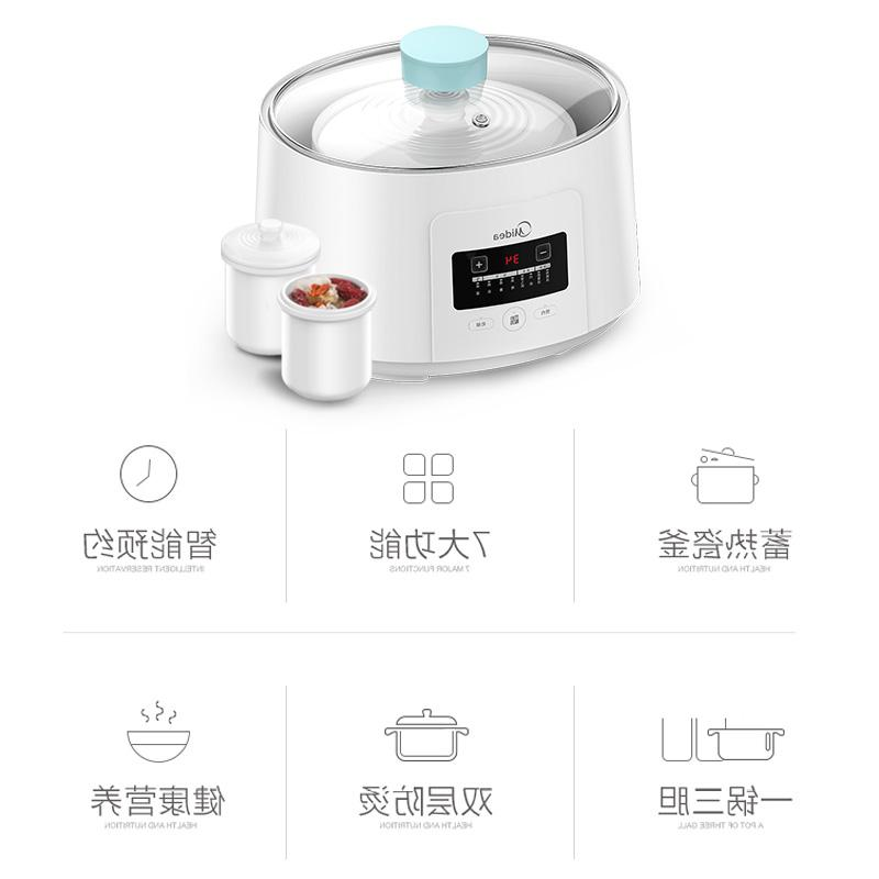 <font><b>Midea</b></font> Mini <font><b>Cooker</b></font> Automatic Stew Soup Porridge Pot