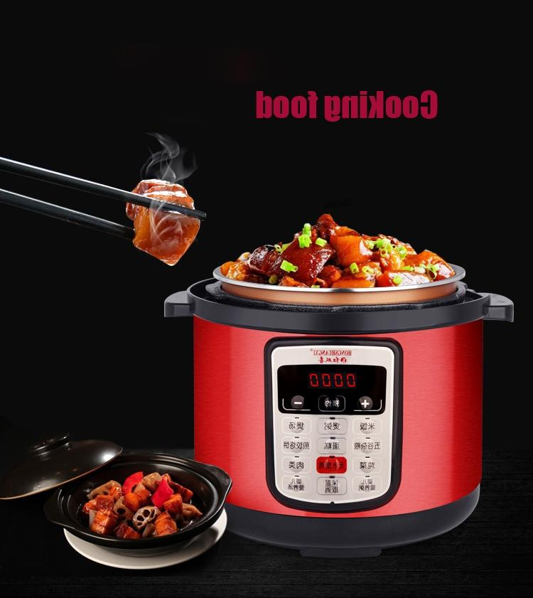 Multifunction Pressure Pot <font><b>Cooker</b></font> Stainless Heated Food Container 220V 900W