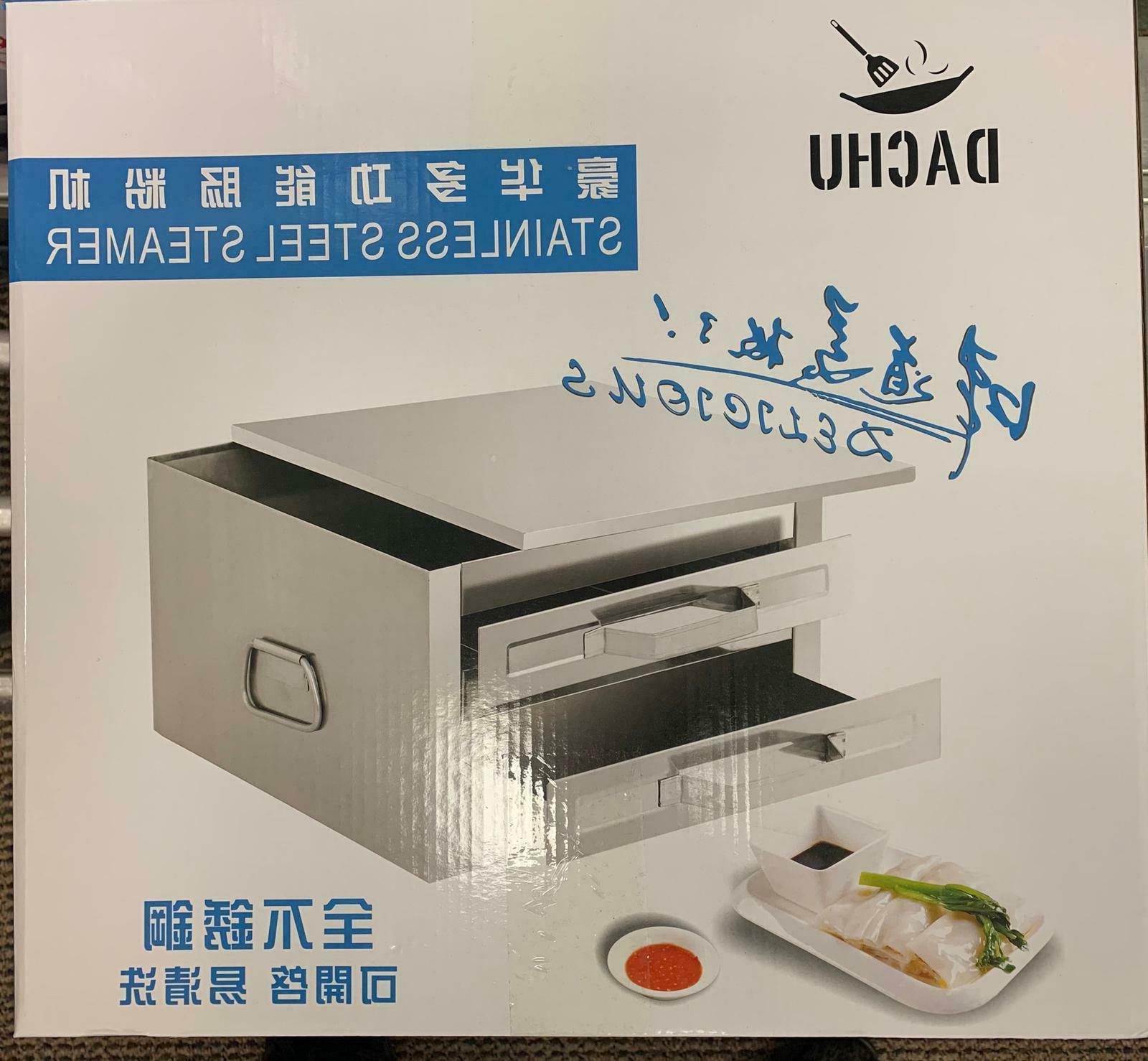 DaChu Steel Layer Rice Noodle Steamer, machine