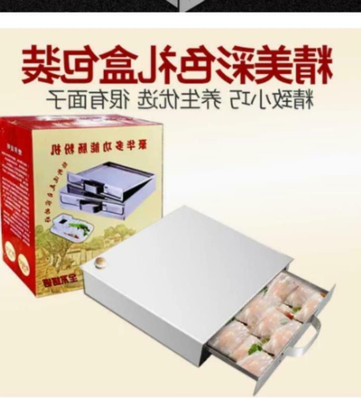 Stainless Rice Noodle Rolls Machine Vermicelli Roll Steamer
