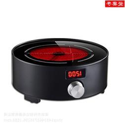 Mini student hot plate small heater electric stove heat plat