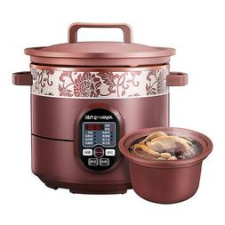 JOYOUNG Multi-Functional Slow Cooker in Purple Clay Pot 5L J