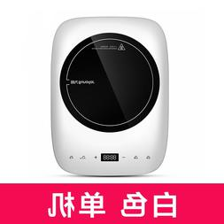Smart white induction cooktop electric stove <font><b>cooker