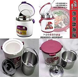 Taiwan Energy Saving Non-Electric Slow Cooker, Thermal Cooke